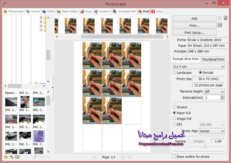 برنامج فوتو سكيب بالعربي