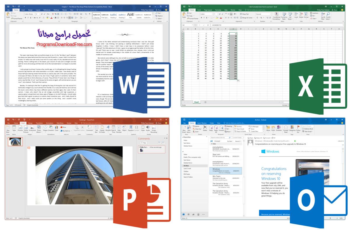 تحميل برنامج مايكروسوفت اوفيس Microsoft Office 2017 كامل مجاناً 1