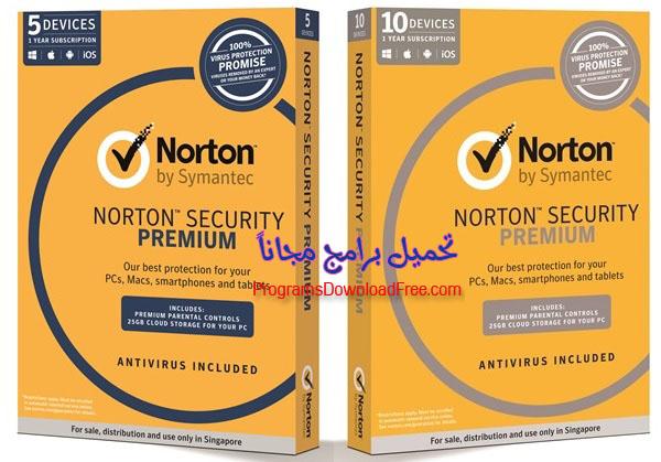 تحميل برنامج نورتون Norton 2017 انتي فايروس للكمبيوتر