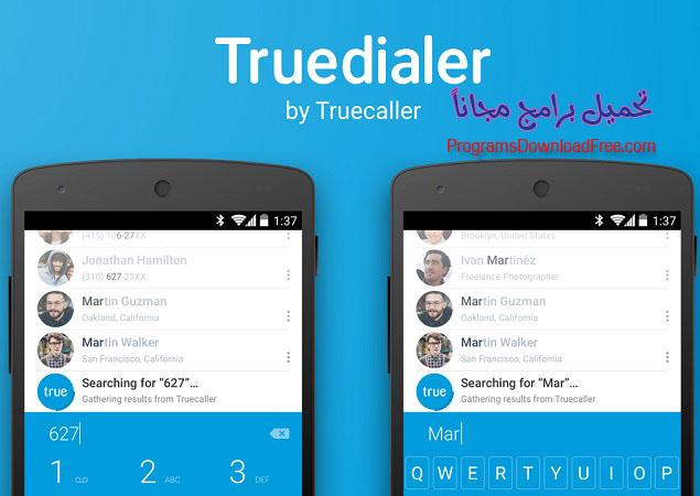 تحميل تروكولر Truecaller 2021 لكشف اسم المتصل للاندرويد والايفون 2