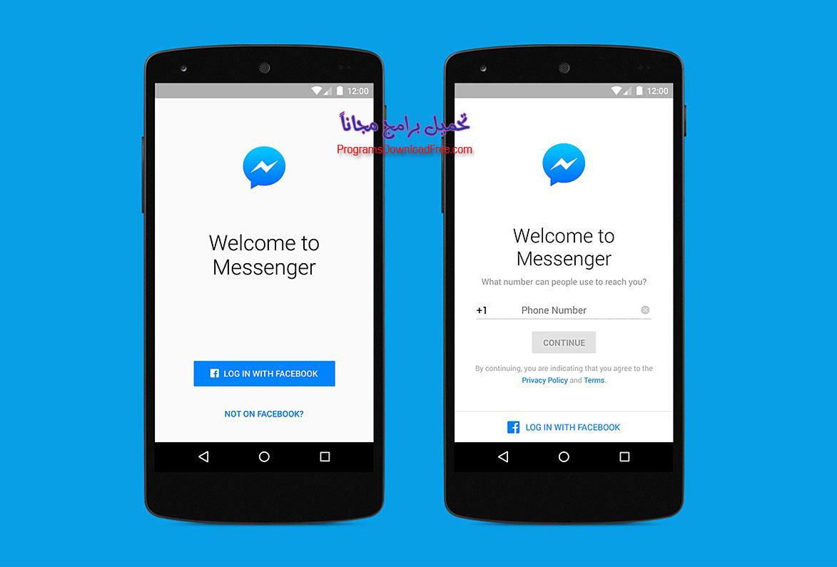 تحميل فيس بوك ماسنجر 2021 Facebook Messenger آخر اصدار للكمبيوتر للاندرويد 2