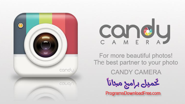 تحميل برنامج كاندي كاميرا