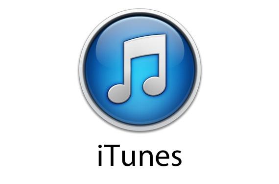 تحميل برنامج ايتونز iTunes للكمبيوتر والايفون مجاناً