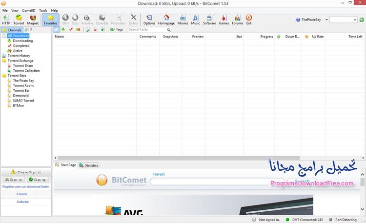 برنامج bitcomet عربي