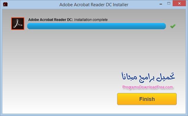 برنامج pdf reader