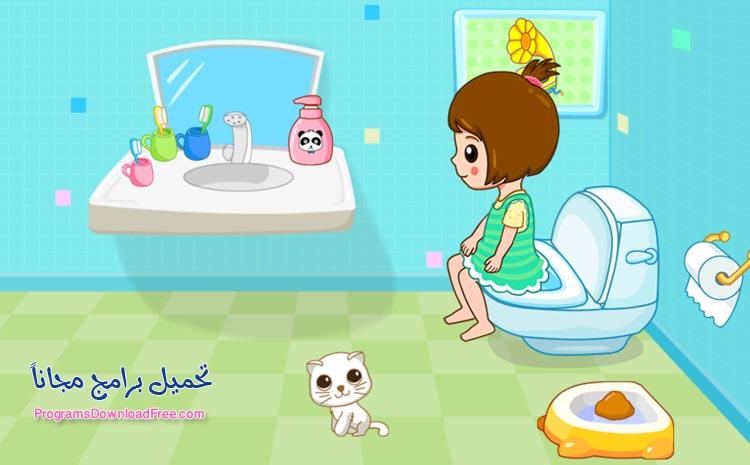 تعليم الطفل الحمام في اسبوع