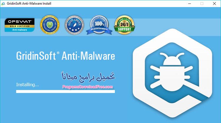 برنامج مكافح فيروسات GridinSoft Anti-Malware