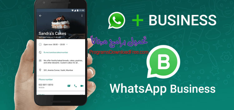 WhatsApp B
