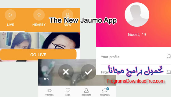تحميل برنامج JAUMO