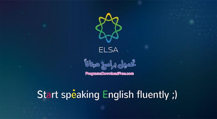 تعليم اللغة الانجليزية مجانا
