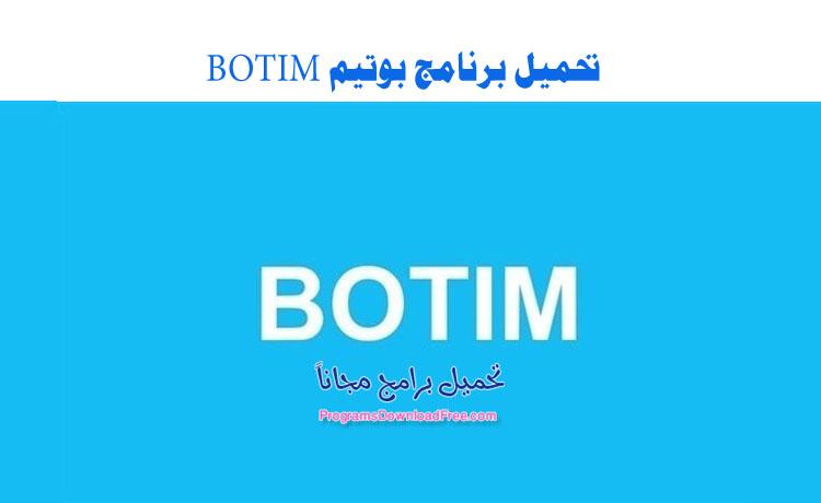 تحميل تطبيق بوتيم BOTIM غير محجوب للاندرويد والايفون