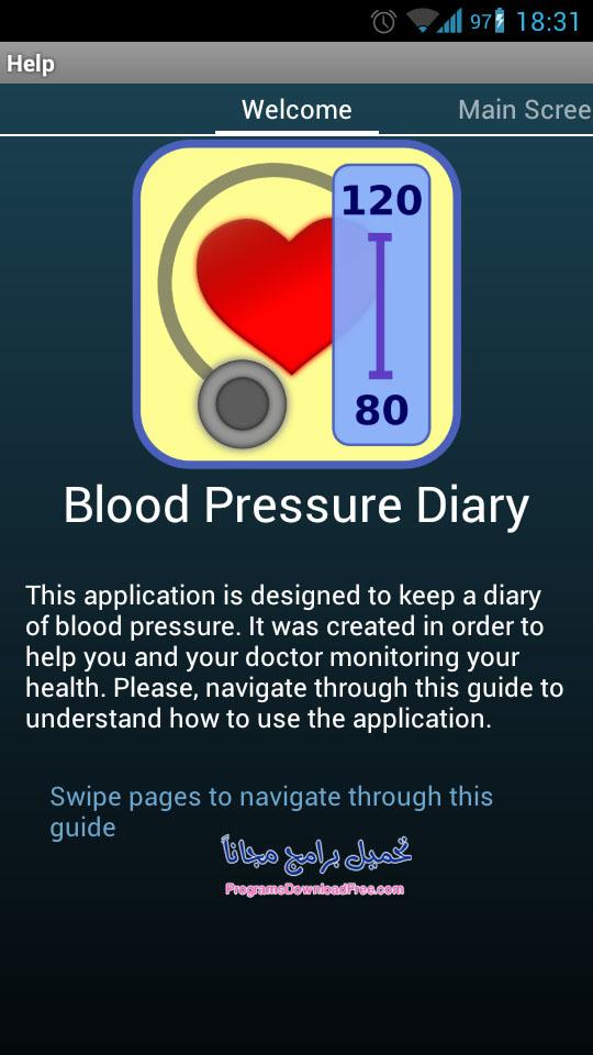 تحميل تطبيق قياس ضغط الدم