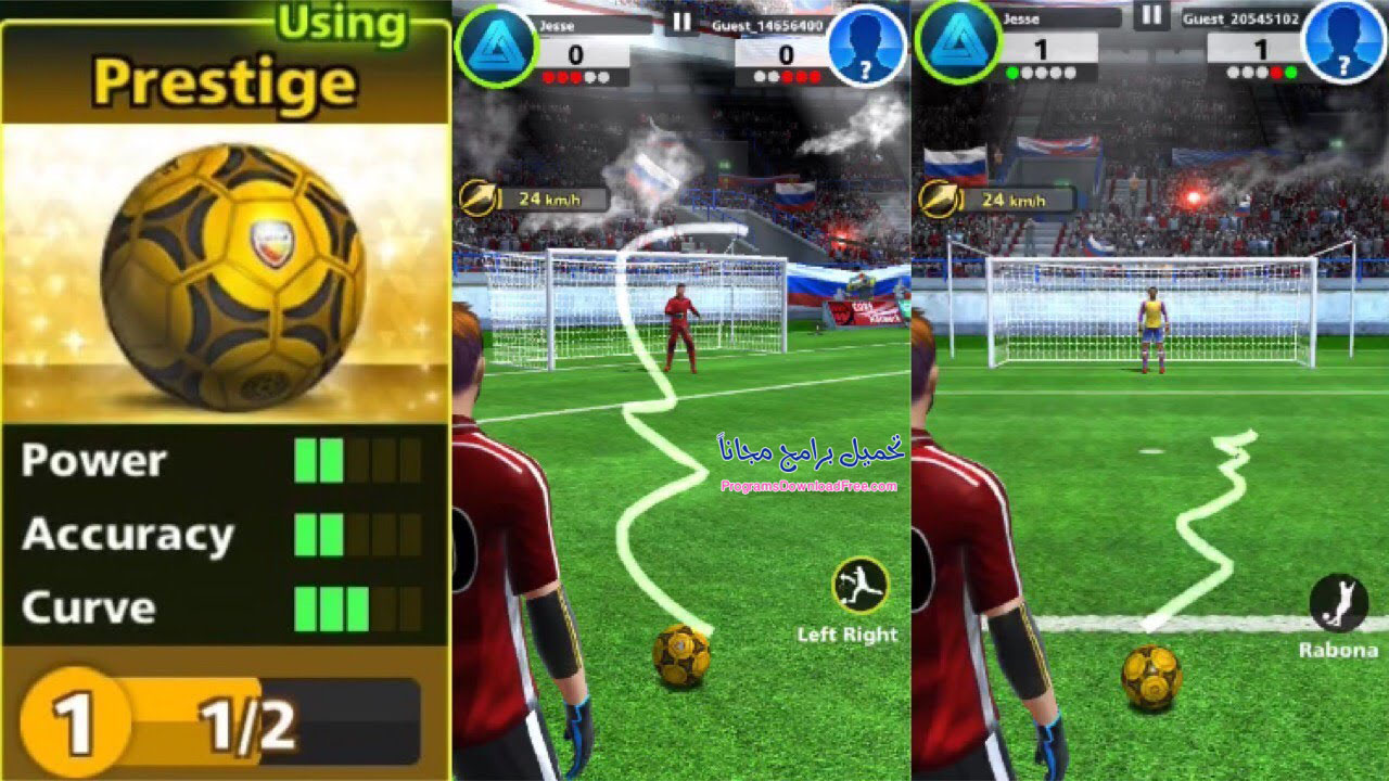 لعبة Football Strike