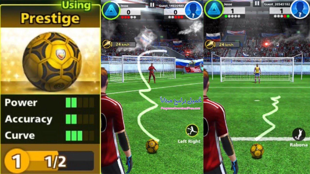 لعبة Football Strike
