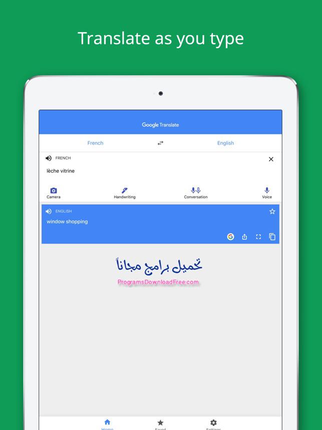 ترجمة جوجل Google Translate