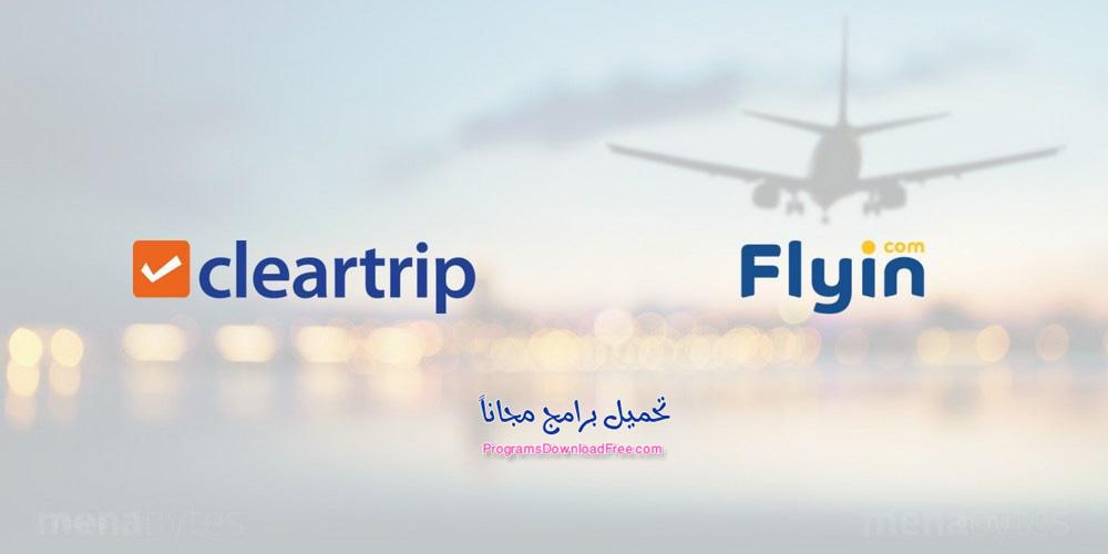 تطبيق Flyin