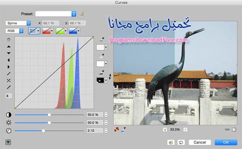 برنامج فوتو لاين
