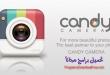 تحميل برنامج كاندي كاميرا Candy Camera لتعديل الصور للاندرويد والايفون
