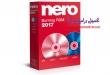 تحميل برنامج نيرو Nero 2017 لحرق الاسطوانات مجاناً