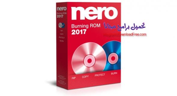 تحميل برنامج نيرو Nero Platinum 2020 عملاق حرق الاسطوانات