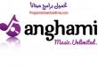 تحميل تطبيق انغامي Anghami للاندرويد و الايفون والكمبيوتر