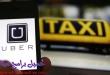 تحميل تطبيق اوبر تاكسي للأندرويد والأيفون Uber 2017