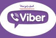 تحميل تطبيق فايبر مجاناً Viber 2017 للاندرويد والايفون
