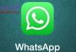 تحميل تطبيق واتس اب WhatsApp 2019 للكمبيوتر و للاندرويد و للايفون