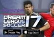 تحميل لعبة دريم ليج سكور Dream League Soccer 2017 للاندرويد والايفون