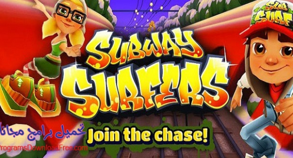 تحميل لعبة صب واى Subway Surfers mod مهكرة 2020 للاندرويد
