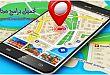 تحميل برنامج جوجل ماب Google Maps 2017 برنامج الخرائط للاندرويد والايفون