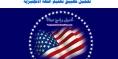 تحميل تطبيق تعليم اللغة الانجليزية Learn English مجاناً للكبار والاطفال