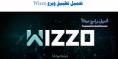 تحميل تطبيق ويزو Wizzo لتحميل الألعاب للاندرويد والايفون مجانا