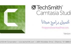 تحميل برنامج كامتازيا ستوديو مجانا camtasia studio 8 مونتاج الفيديو