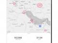 تطبيق إحصائيات فيروس كورونا في العالم Coronavirus reader app