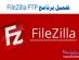 تحميل برنامج فايل زيلا عربي  FileZilla FTP 2019