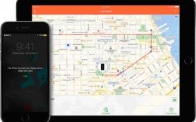 7 تطبيقات تدعم استرجاع جوال iPhone الخاص بك عند ضياعه