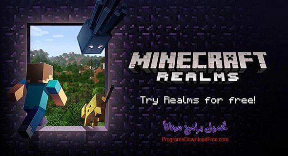 تحميل لعبة ماين كرافت 2019 Minecraft آخر اصدار للاندرويد وللايفون